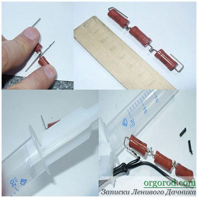 Нагреватель на резисторах
