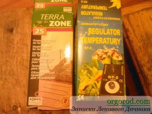 Регулятор температуры с нагревателем