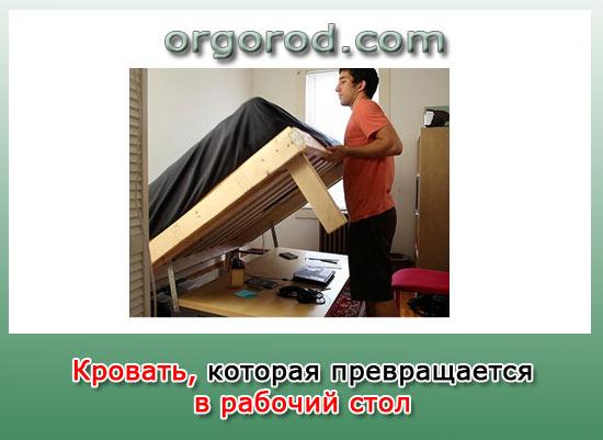 UrbanDesk - кровать, которая превращается в рабочий стол