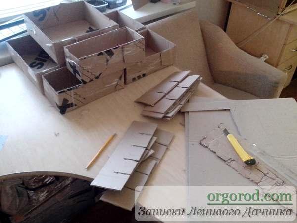 Картонные ящики для рассады