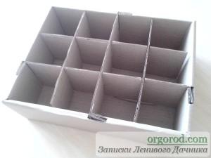 Ящики из картона для рассады